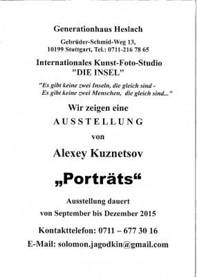 AusstellungFoto-1